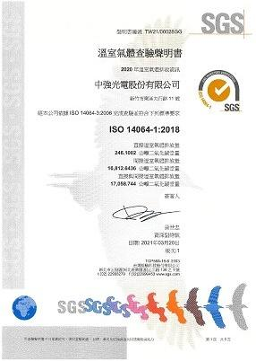 ISO 14064-1:2018