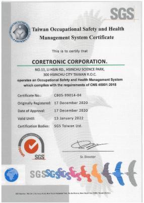 CNS 45001:2018 (Corporation)