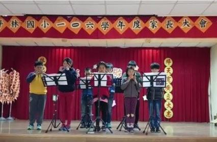 "Coretronic 2017 ""Exchange Love and Warm on X'mas""-Ocarina Performance by Maioli County Ping-lin Elementary School"