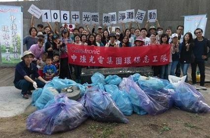 Coretronic 2017 Coastal Cleanup Activity in Long-Fong Fishing Port in Miaoli  County