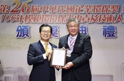 Coretronic's Tainan Branch Office is the Winner of the 2017 ROC Enterprise Environmental Protection Award- Bronze Award