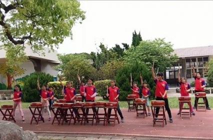 "Coretronic 2018 ""Fulfill kids' Dreams on Children's Day""-Taiko Drum Performance by Miaoli County Xing-Long Elementary School"