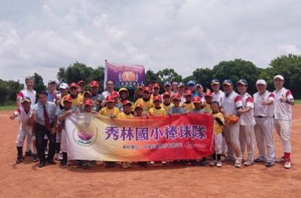 中强光电2018年『箇中好手․强棒出击 』赞助嘉义县民雄乡秀林国小棒球队