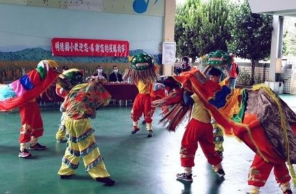 """2020 """"Exchange Love and Warm on X'mas""""-Dragon and Lion Dance by Miaoli County Ming-Te Elementary School"""